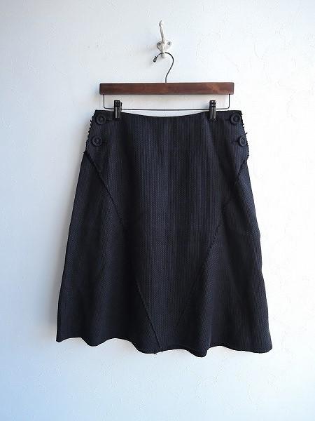 ミナペルホネン mina perhonen sowingリネンフリンジAラインスカート 38【中古】【52L91】【高価買取中】【店頭受取対応商品】