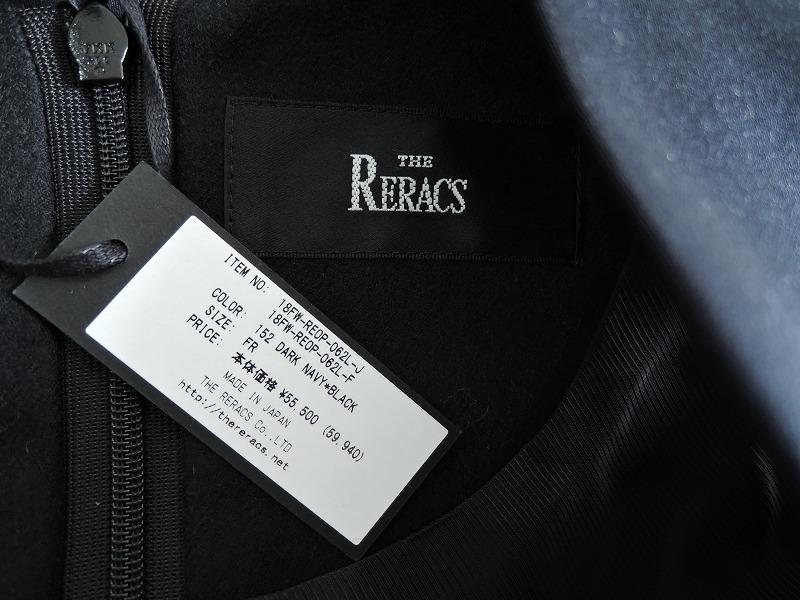 ザリラクス THE RERACS ディープVネックコンビネゾン オールインワン F 72L91高価買取中店頭受取対応商品xrdCQsht