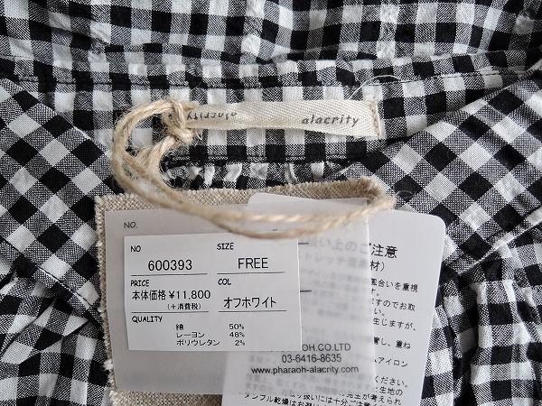 アラクリティ alacrity ギンガムチェックリップルワンピース FREE 72L91高価買取中店頭受取対応商品Ybgyf76
