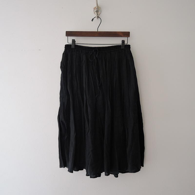 メゾンドソイル masion de soil ギャザースカート 1【中古】【13L91】【高価買取中】