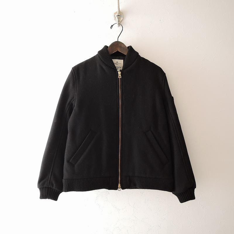オネット Honnete ボンバージャケット 1【中古】【62A02】【高価買取中】【店頭受取対応商品】