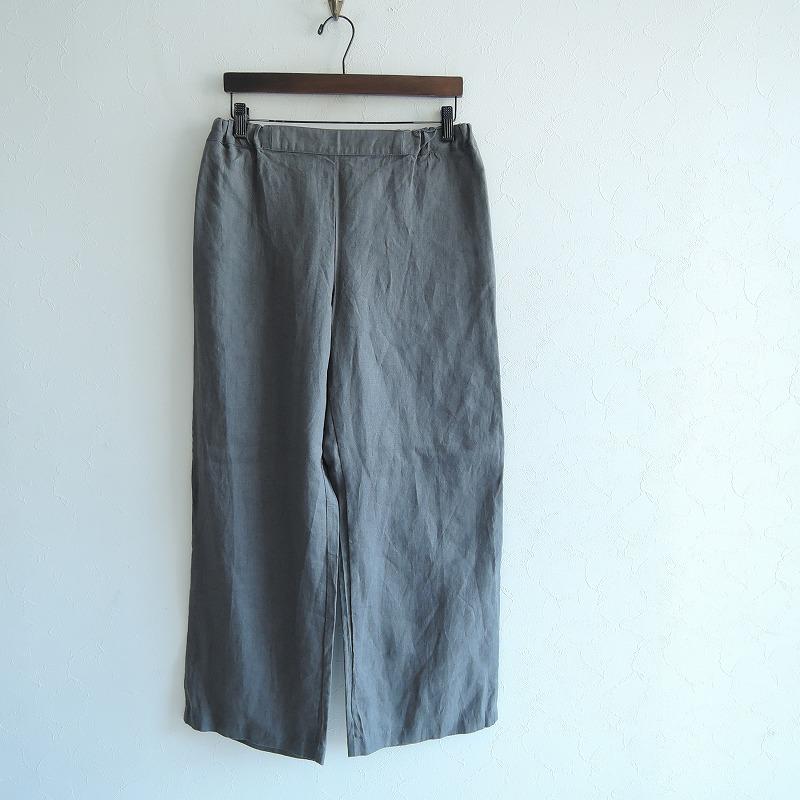 【新品】 フォグリネンワーク fog linen work karen pants カレン パンツ -【中古】【32B02】【高価買取中】【店頭受取対応商品】