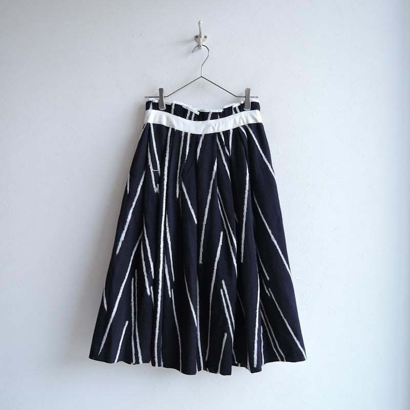 【美品】 ミナペルホネン mina perhonen sun stick フレアスカート 36【中古】【02C02】【高価買取中】【店頭受取対応商品】