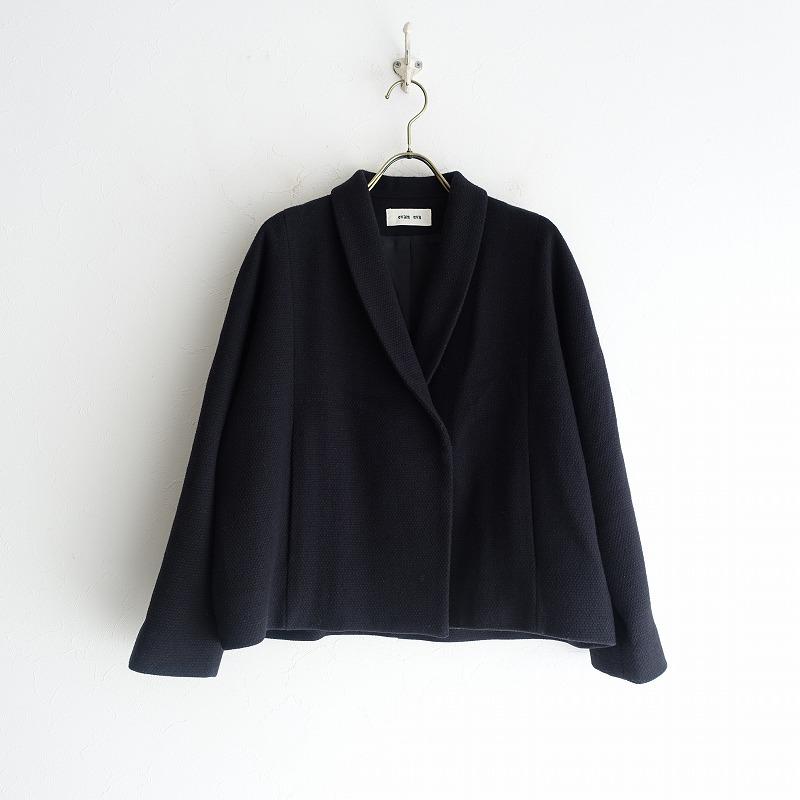 エヴァムエヴァ evam eva lambs wool short coat ラムウールショートコート 1【中古】【81C02】【高価買取中】【店頭受取対応商品】