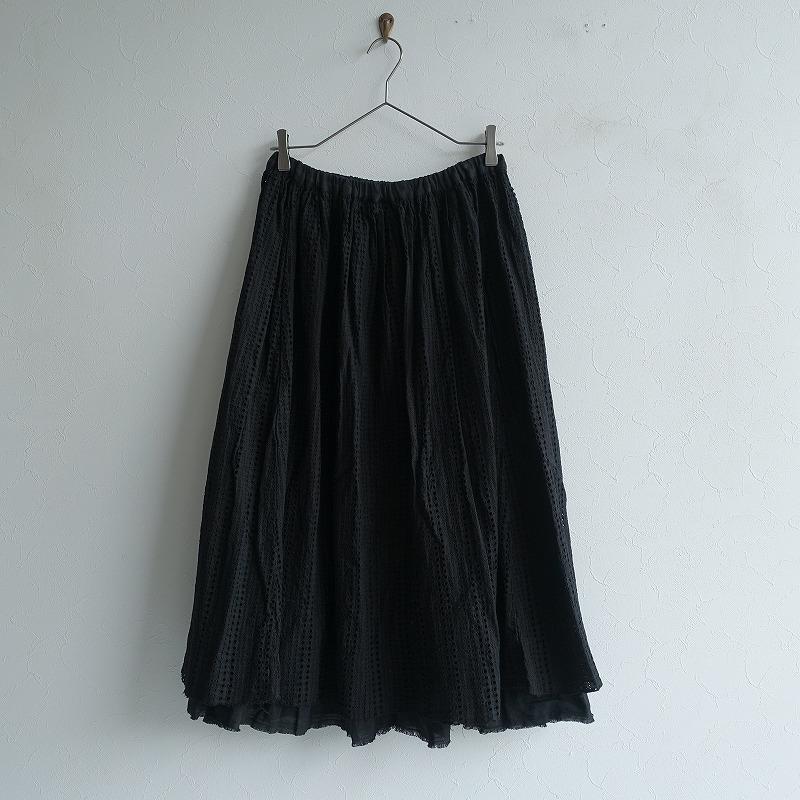 ネストローブ nest Robe カットワーク刺繍ギャザースカート F【中古】【20E02】【高価買取中】【店頭受取対応商品】