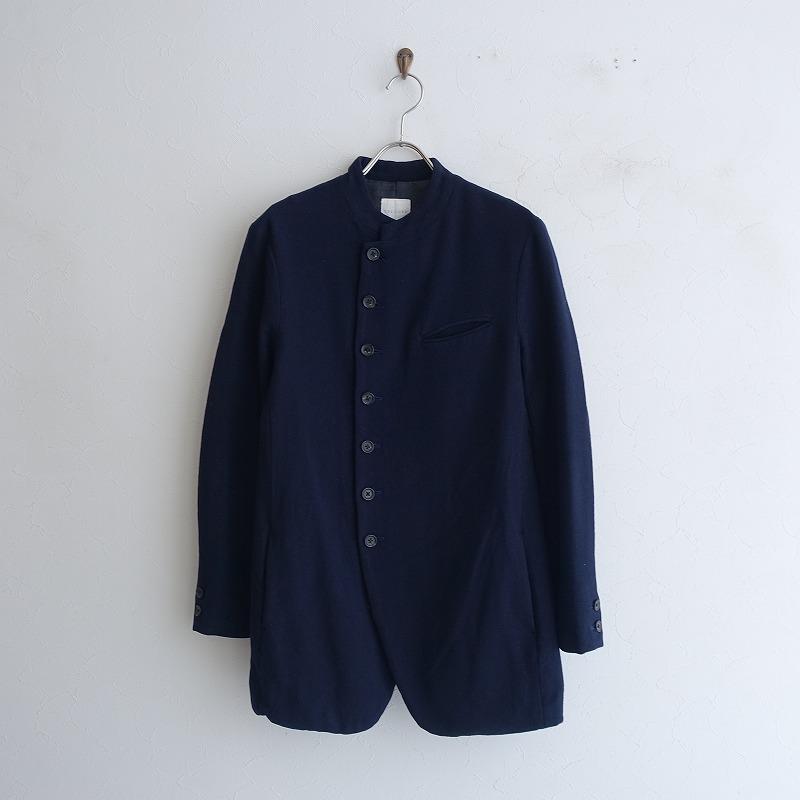 トゥジュー TOUJOURS ウールカシミヤロングジャケット 2【中古】【51D02】【高価買取中】