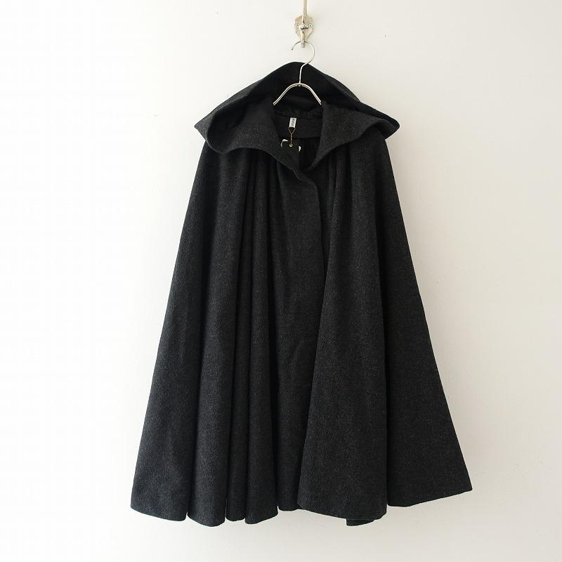 【美品】 プティローブノアー petite robe noire フード付きポンチョ F【中古】【81D02】【高価買取中】【店頭受取対応商品】