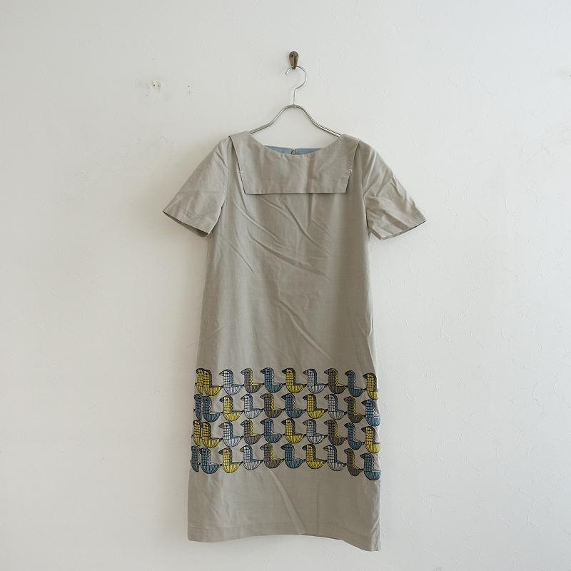 ミナペルホネン mina perhonen wood bird コットン刺繍ワンピース 36【中古】【92F02】【高価買取中】