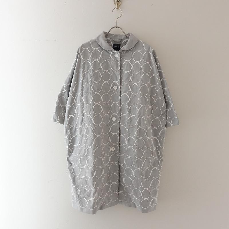 ミナペルホネン mina perhonen tambourine 刺繍コート 36【中古】【41F02】【高価買取中】