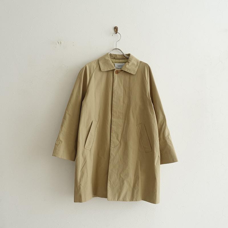 ヤエカ YAECA SOUTIEN COLLAR COAT SHORT/175201 SMALL【中古】【12F02】【高価買取中】