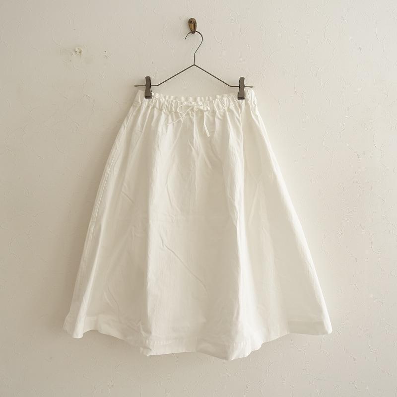 アトリエダンタン Atelier d'antan Brunel ブルネル サーキュラースカート -【中古】【71G02】【高価買取中】