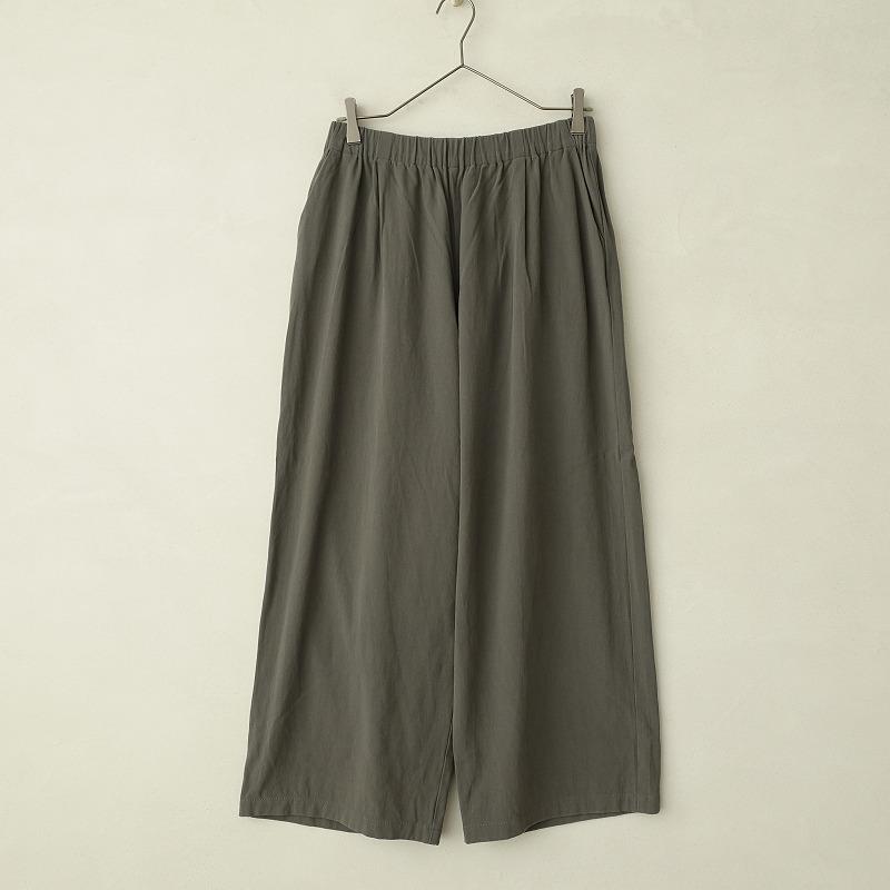 使い勝手の良い エヴァムエヴァ evam eva cotton double gather pants コットンギャザーパンツ 1【11A12】【高価買取中】, Queens Ostrichダチョウ肉&ジビエ 07ecfd5e