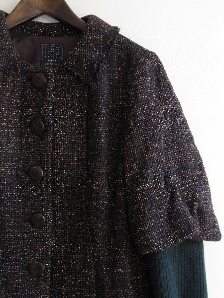 ミナペルホネン mina perhonen twinkle ラメ入りジャケット size1 【中古】【高価買取中】【店頭受取対応商品】【均一商品】