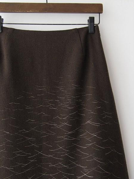ミナペルホネン mina perhonen ocean ウール台形スカート 【中古】【高価買取中】【店頭受取対応商品】