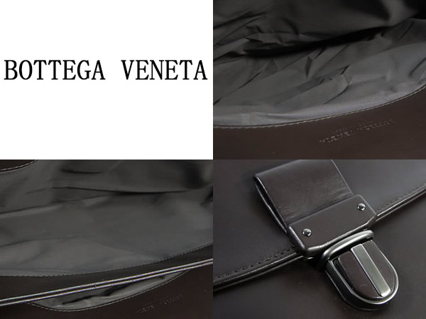 ☆ Bottega Veneta leather calf back Briefcase business back city back タウンバック BOTTEGA VENETA business Briefcase