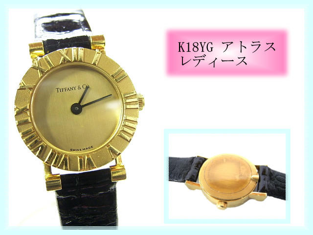 Tiffany-watch Atlas K18YG gold ladies quartz TIFFANY & Co. clock