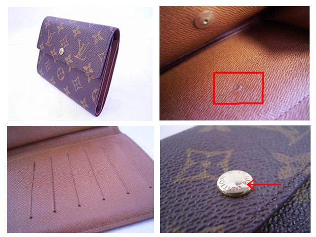 루이비통 모노 그램 동전 지갑 딸린 지갑 M61202