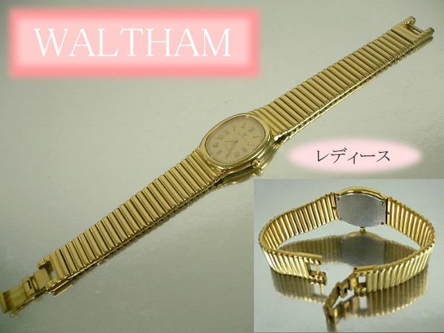 :ウォルサム レディース 時計 WALTHAM【中古】