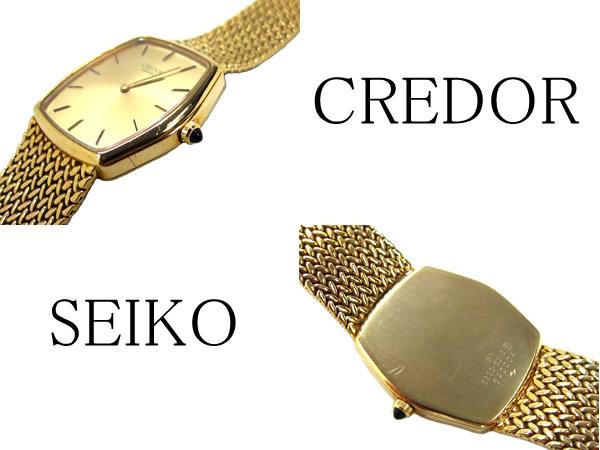 Seiko credor 18 K pure gold mens watch SEIKO CREDOR