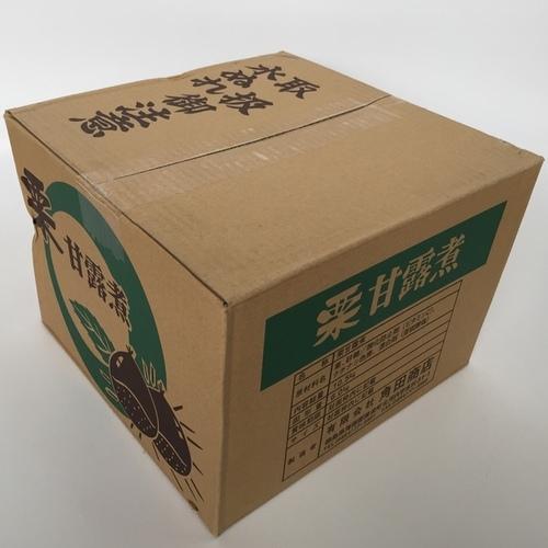 ■栗甘露煮 大割 9L缶■