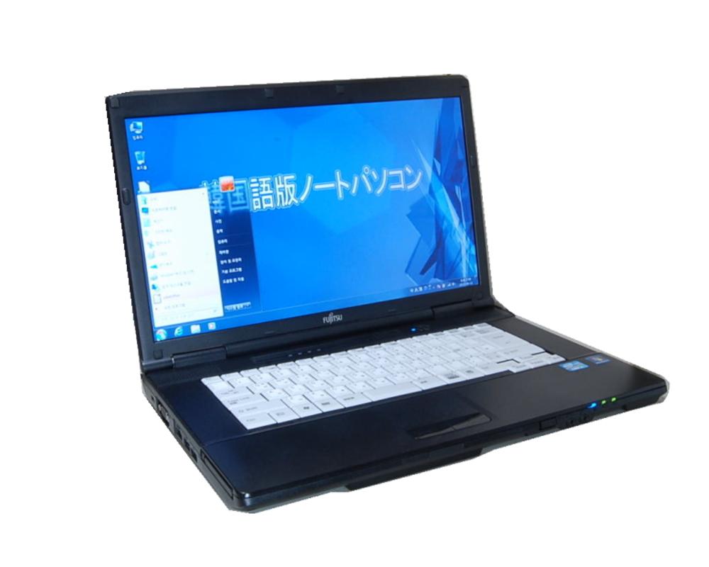 90日保障 貴重!韓国語版 WINDOWS 7 Pro 32BIT FUJITSU A561 韓国語キーボード互換配列 CPU Core I5 第二世代(2520M) 2.50G メモリー2G DVD鑑賞 無線【中古】