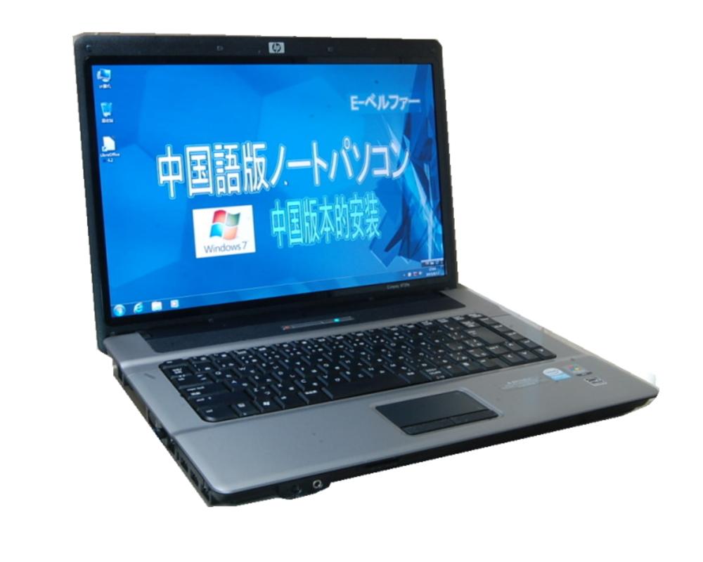 貴重!英語版WINDOWS 7 PROインストール HP 6720  英語キーボード互換配列 高速Core2系セルロン2.13G メモリー 2.00G DVD鑑賞【中古】