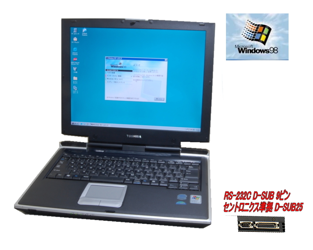 Now! Satellite A10 98 is 爆速 cell Ron 2 00G for movement by software for  exclusive use of 98 WINDWS98 normalcy movement PC TOSHIBA last movement