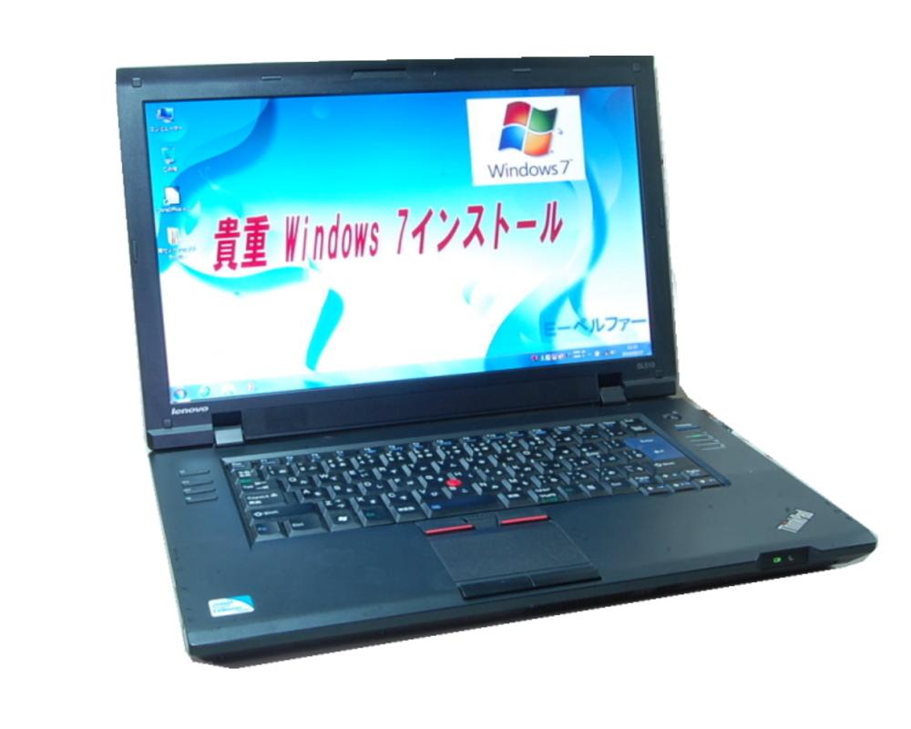 貴重 90日保障 WINDOWS 7 LENOVO SL510 ご購入時選択(言語:日本語・英語) (メモリー2G~3G)★デュアル高速CPU セルロンデュアル T3100 DVDマルチ(DVD書込)  無線 フルセット【中古】