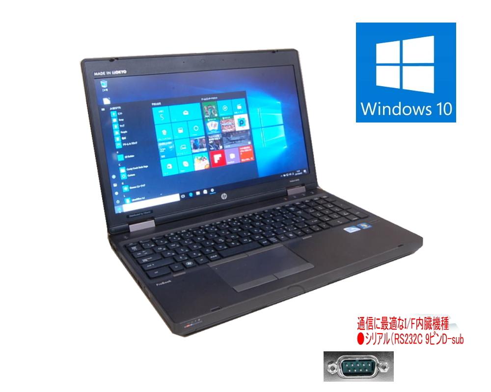 貴重!90日保障 WINDOWS10 PROクリーンインストール HP 6560B Core I5 HP BY HITACHI(東京工場組立)ご購入時選択(言語:日本語・英語・中国語)テンキー 10key 無線 シリアル RS232C 4.0Gメモリー 15インチ DVDマルチ 【中古】