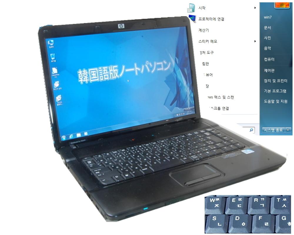 貴重!韓国語版 WINDOWS 7 Pro 32BIT  HP 6730 韓国語キーボード互換配列 デュアル高速CPUメモリー2G DVD鑑賞【中古】