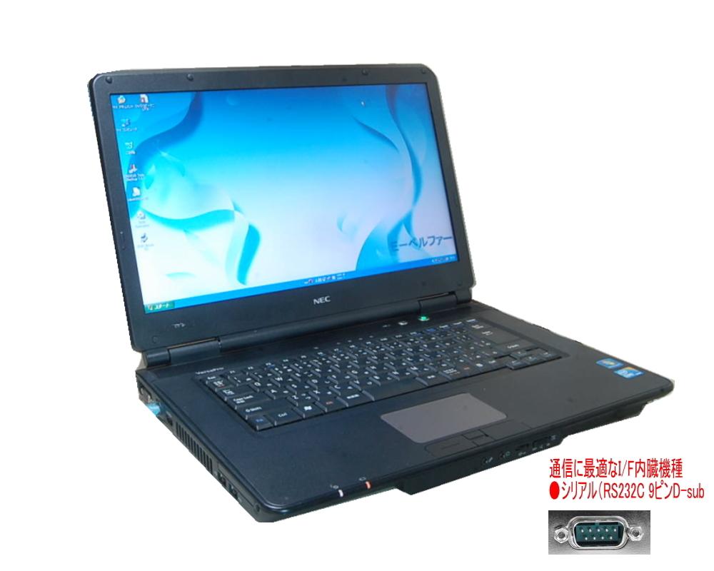 90日保障 選べるOS今更ながら XP(XPなら最強レベル)OS XP OR WINDOWS7 言語(日本語・英語)NEC VK25 Core I5 2.50G すぐに使える DVD メモリー 無線【中古】