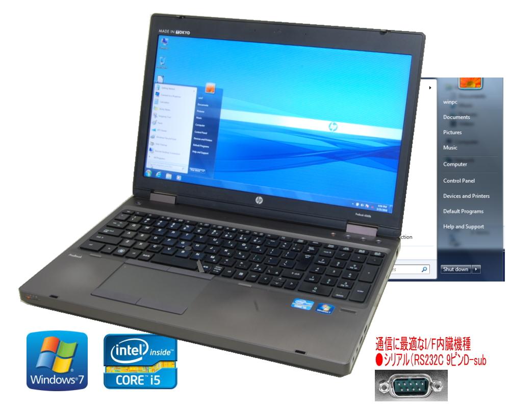 中古パソコン 90日保障 英語版WINDOWS 7 HP BY HITACHI 6550B 安心日本生産 英語キーボード互換 Core I5 2.40G シルアル(RS232C)内臓  DVDマルチ【中古】
