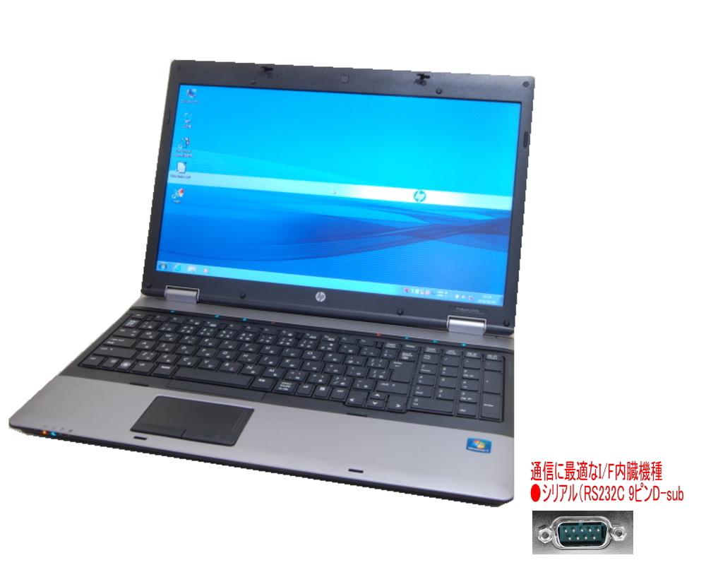 貴重!WINDOWS 7 PRO HP 6550B ご購入時選択(言語:日本語・英語・中国語(簡体字/繁体字) 通信ソフトに最適 RS232C シリアル 15.4ワイド液晶 高速CoreI5 2.4G メモリー 4.00G DVDマルチ【中古】