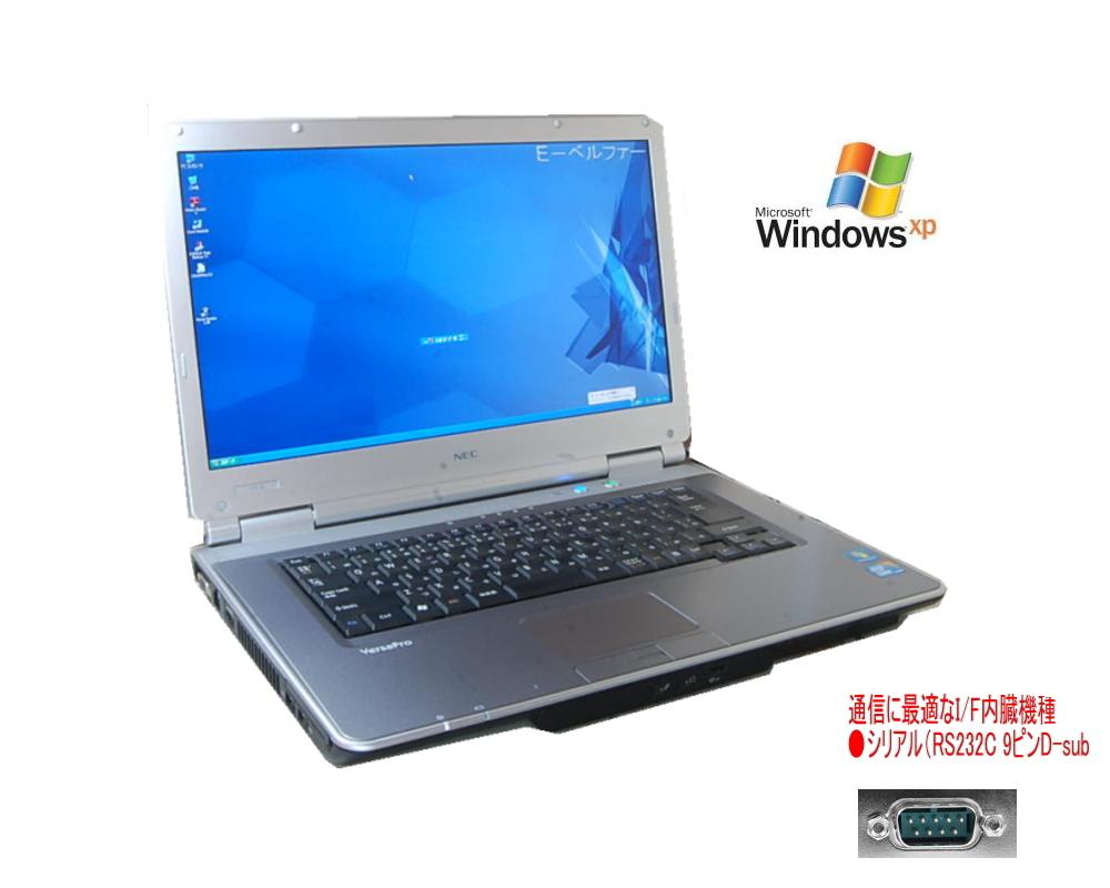 通信ソフトに最適 90日保障 選べるOS XP OR WINDOWS7 言語(日本語・英語・中国語)NEC VK26 高速Core I5 第三世代 搭載 すぐに使える XP最終動作機種 DVD内臓 シリアルRS-232C 9PIN 2.0G-4.0Gメモリー【中古】