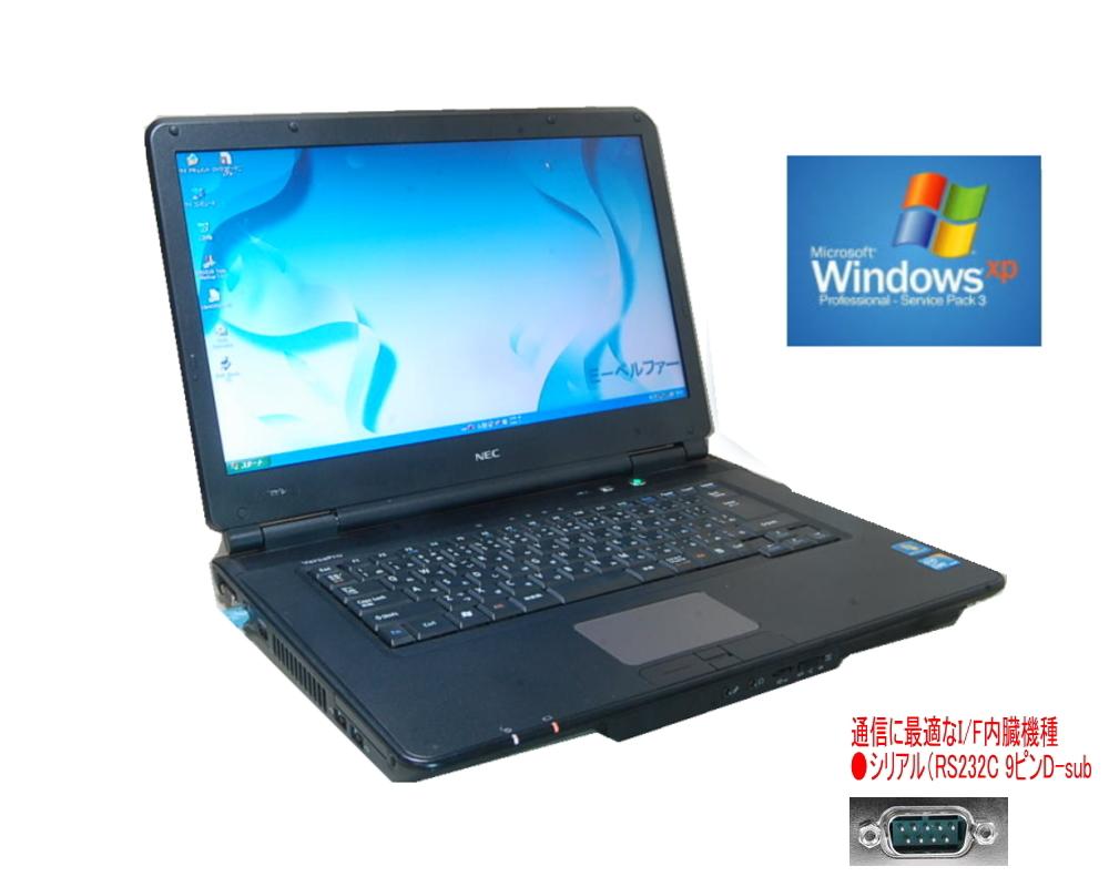 通信ソフトに最適 90日保障 通信ソフトに最適 シリアルRS-232C 9PIN パラレルポート選べるOS XP OR WINDOWS7 言語(日本語・英語・中国語)NEC VK25 高速Core I5 第三世代 すぐに使える XPなら最強レベル DVD内臓 2.0Gメモリー【中古】