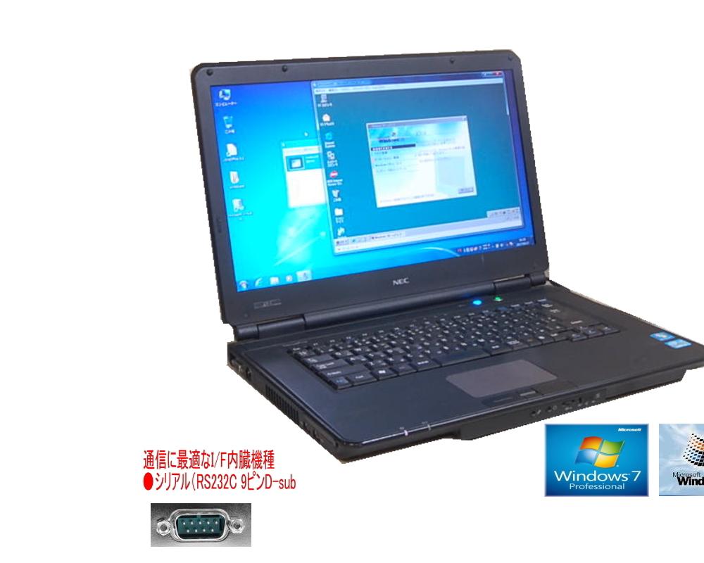 これは便利!Virtual PC WINDOWS7 OR XP 上で WINDOWS98動作可能 98で無いと動かないソフトに最適 NEC VK25 貴重なシリアルポート(RS232C)内臓 高速Core I5 第三世代 2.50G/15TFTワイドHD 1366*768 DVD 無線DtoD【中古】