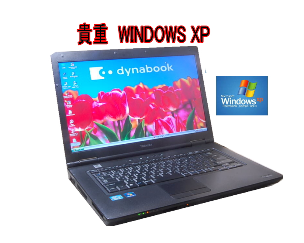XP 【20190523】 外装状態悪い FWXGA / (1366x768) 【中古】 東芝 dynabook RX3 SN266E/3HD Core i5 M560 2.67GHz/4GB/160GB/13.3W/