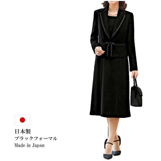 【あす楽】トールサイズ 日本製 送料無料 試着無料 サテン切替が可愛らしく品の良さを表現したアンサンブル♪可愛らしい[パルミラ]ブラックフォーマル レディース 婦人服 喪服 礼服 アンサンブルワンピース 10cm丈が長い9号/11号/13号/[66207]