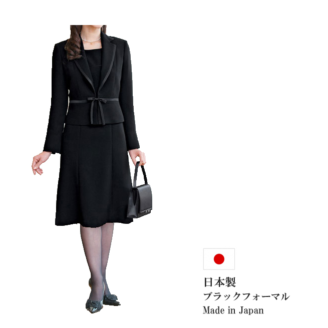 日本製 送料無料 試着無料 サテン切替が可愛らしく品の良さを表現したアンサンブル♪日本製の可愛らしい[パルミラ]ブラックフォーマル レディース 婦人服 喪服 礼服 アンサンブルワンピース5号/7号/9号/11号/13号/[83207]
