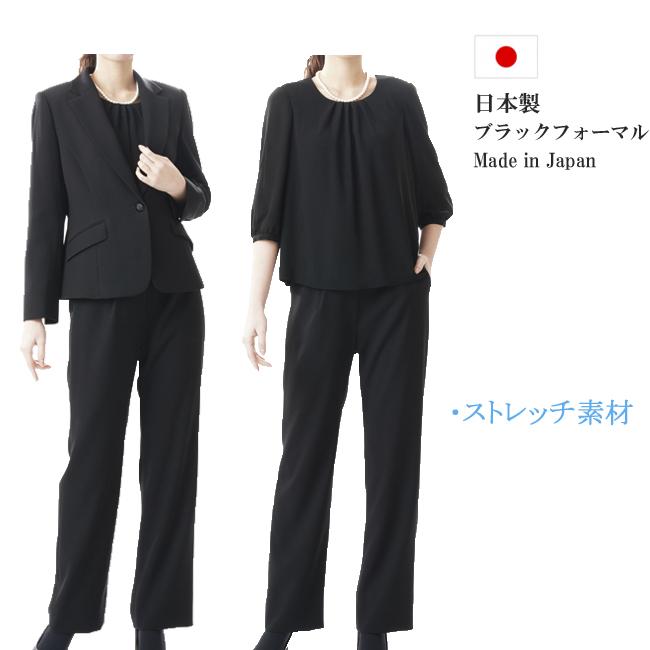 日本製 送料無料 試着無料 上品で高級感のある日本製 [ハワイ] ブラックフォーマル レディース 婦人服 女性 喪服 礼服 ブラックフォーマル シフォンブラウスの3点パンツスーツ[1890]9号/11号/13号/15号