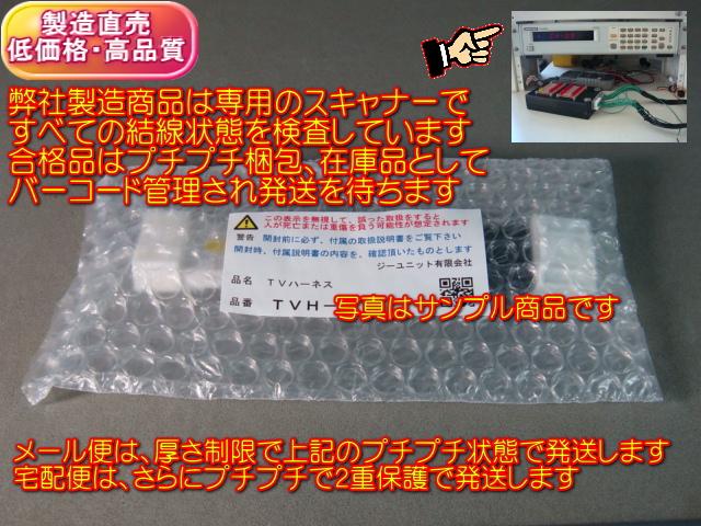 N BOX (커스텀+포함한다) 형식 JF1 JF2 DOP 디라오프션나비개자즈용 TV네비 안전 벨트