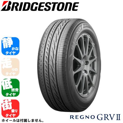 ブリジストンレグノGRV2255/35R20(BRIDGESTONEREGNOGRVll)条件付き送料無料4本SET