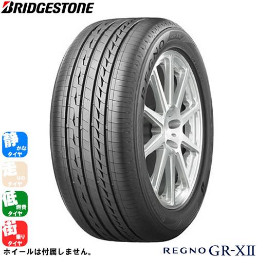 ブリジストン レグノ GR-X2 225/55R18 (BRIDGESTONE REGNO GR-X)条件付き送料無料 4本SET