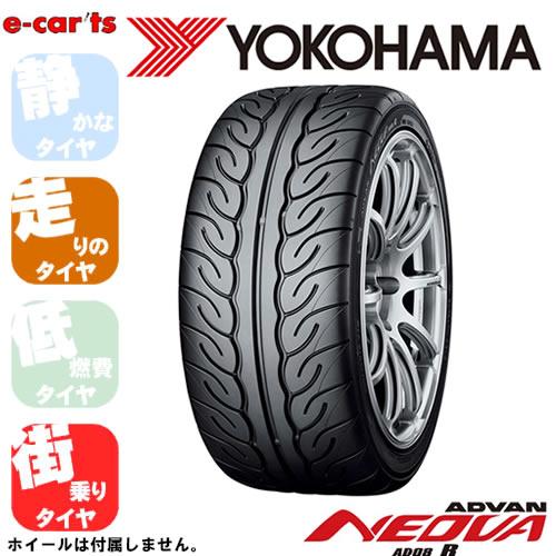 YOKOHAMAADVANNEOVAAD08R215/45R17(ヨコハマアドバンネオバAD08R)国産新品タイヤ4本価格