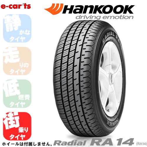 HANKOOK RV OPTIMO RA14 215/65R16 (ハンコック アールヴィ オプティモ RA14) 新品タイヤ 2本価格