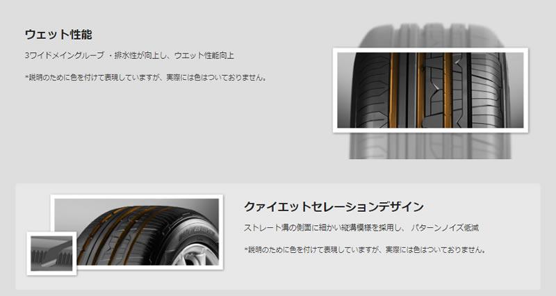 激安タイヤNITTONT830215/45R17(その他ニットーNT830)新品タイヤ2本価格