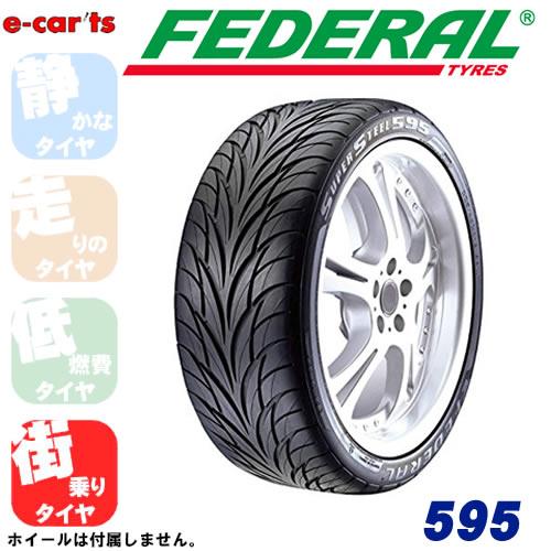 激安タイヤFEDERALSPORTS595245/35R19(フェデラルスポーツ595)新品タイヤ1本価格