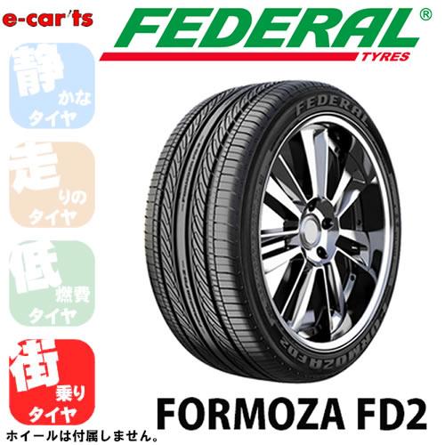 激安タイヤFEDERALFORMOZAFD2225/30R20(フェデラルフォアモザFD2)新品タイヤ1本価格