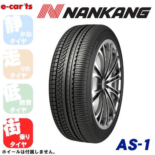 NANKANGAS-1225/45R18(ナンカンAS-1)新品タイヤ1本価格