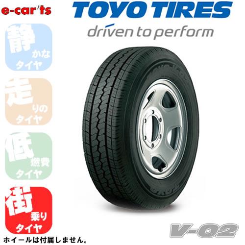 TOYO V02 185R14 8PR (トーヨー V02) 国産 新品タイヤ 2本価格